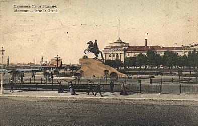 Monument Pierre le Grand